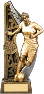 Imperius Male Football Figure 7.5 inches 19cm : New 2020