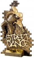 Street Dance Male Trophy Award